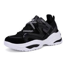 Sole หนาผู้หญิงวิ่งรองเท้า Breathable INS Ulzza Harajuku แพลตฟอร์มรองเท้าผ้าใบรองเท้าผ้าใบที่เพิ่มขึ้นผู้ชาย ...(China)