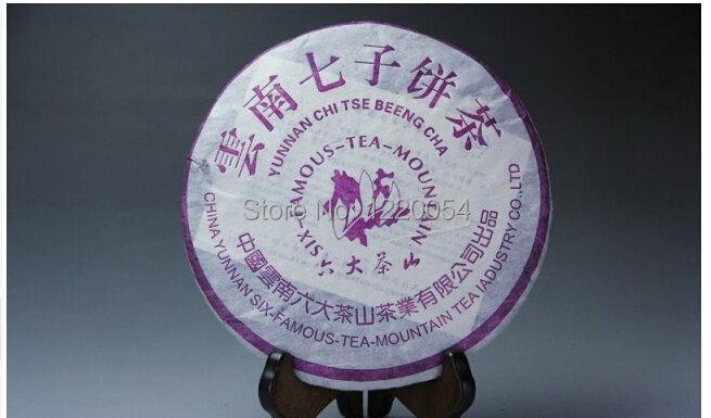 Puer Raw / Green Tea 2002 Six-Famuous-Tea-Mountain LiuDaChaShan LanYin Beeng Bing Cake Sheng Cha 357g !<br><br>Aliexpress