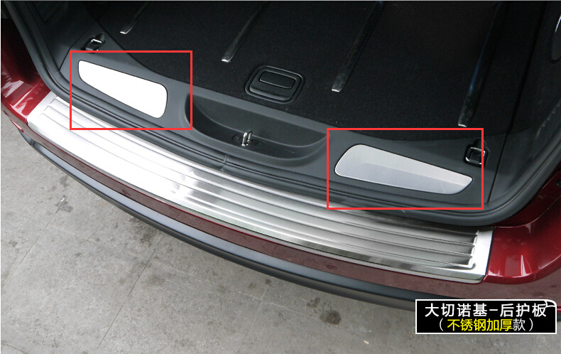 Inner Rear Bumper Protector Plate Cover 2pcs For Jeep Grand Cherokee 2015 2014 2013 2012 2011<br><br>Aliexpress