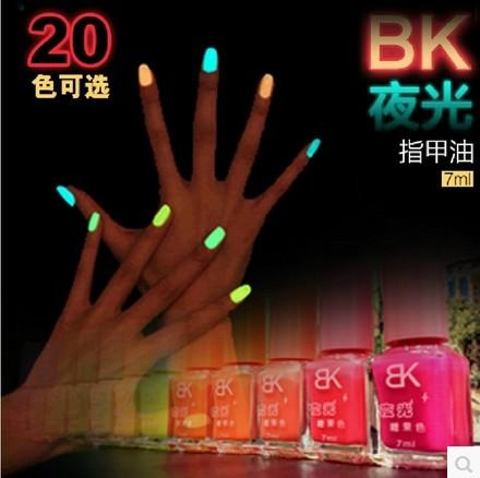free shipping 10pcs/lot Luminous bk nail polish oil neon nail art supplies candy color set 20(China (Mainland))