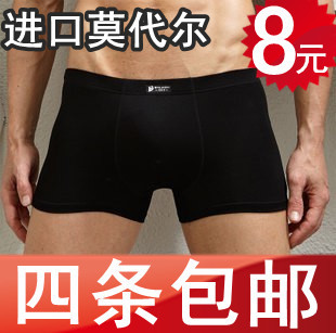4 male panties modal u men's trunk bamboo fibre 100% cotton shorts