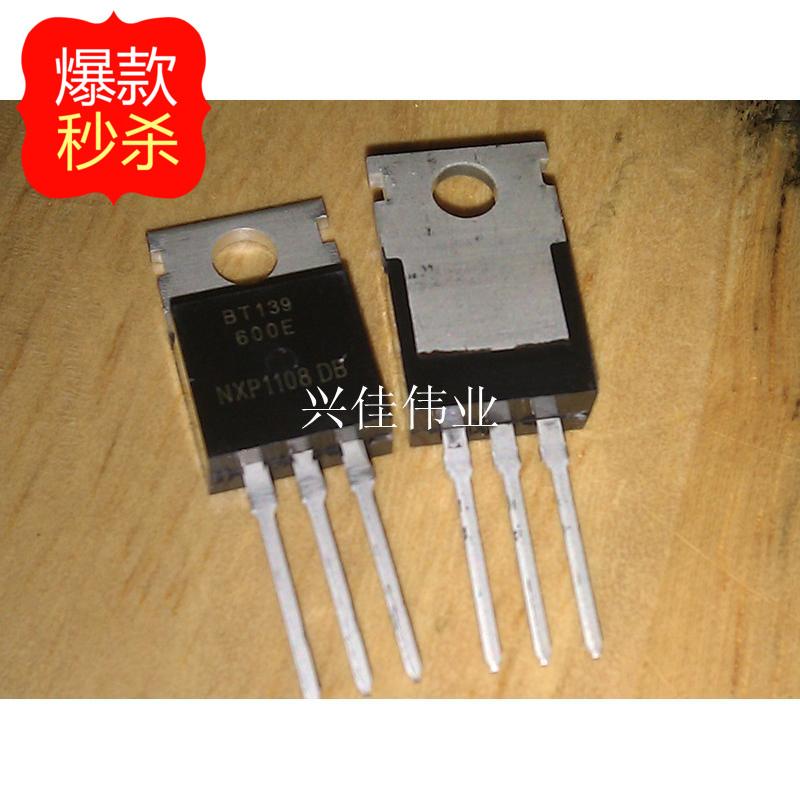 Free shipping 10pcs/lot BT139 BT139-600E TO-220 TRIAC 16A 600V new original
