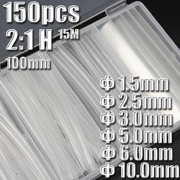 150 pcs x 10 cm 6 tailles 2:1 thermorétractable Tube Kit Set fil gaines Wrap clair Transparent emballé boîte en plastique(China (Mainland))