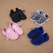 2016  new children's Coconut sole shoes net cloth breathable fashion trends single shoes boys and girls soft sole shoes(China (Mainland))