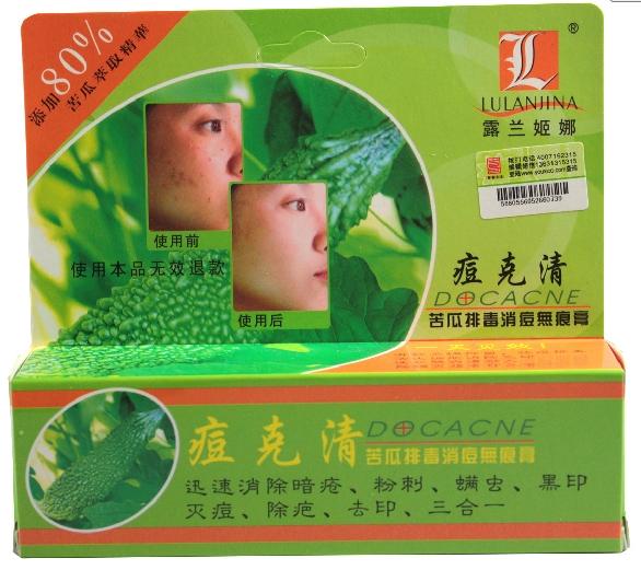 Bitter gourd detoxified seamless cream mask acne acne printing(China (Mainland))