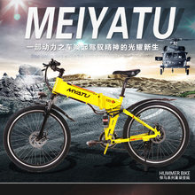 """Strong Power Electric Bicycle Mountain Bike 26"""" 21 Speed 48V/500W Electric Bike, Folding Ebike, Lithium Battery Hidden Design(China (Mainland))"""