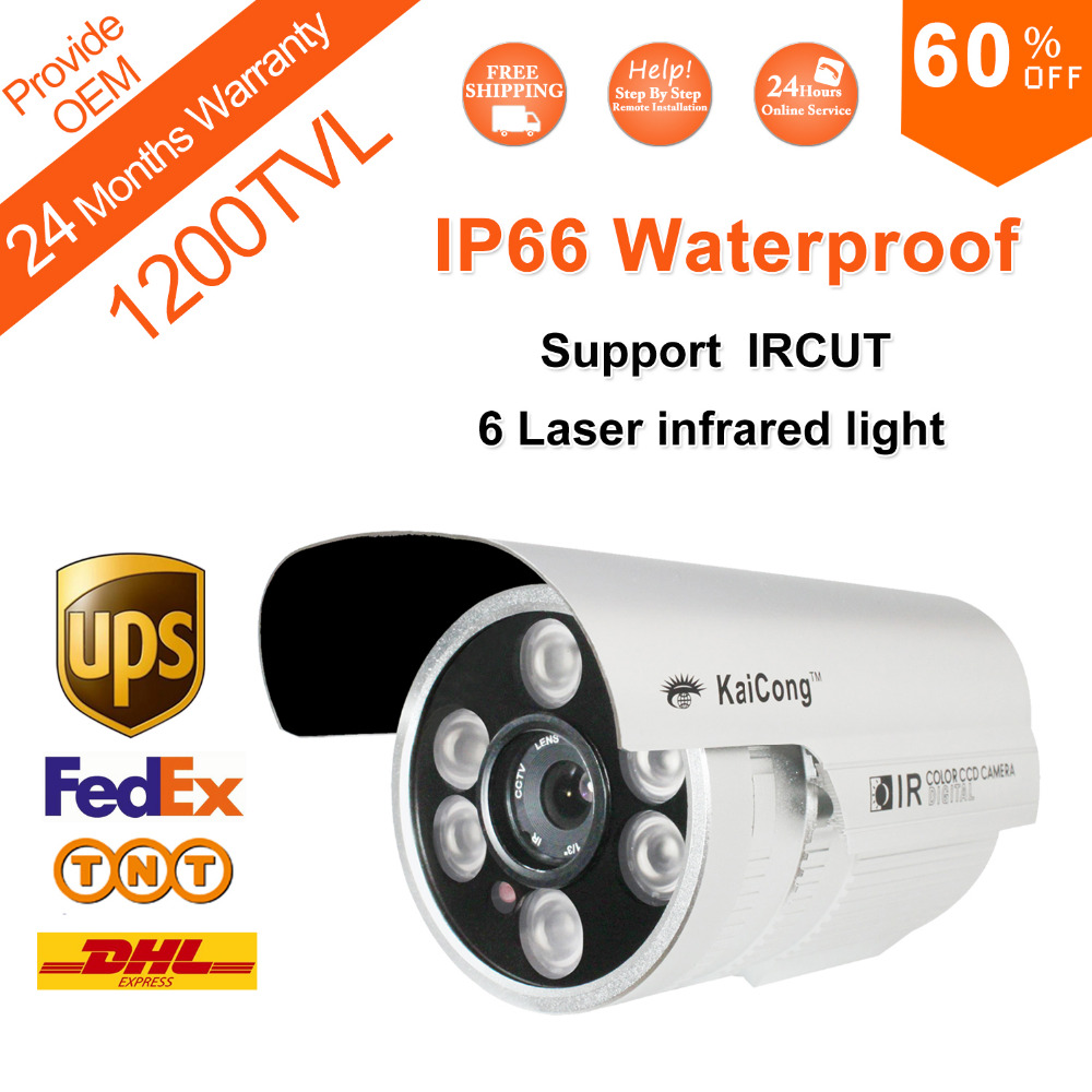 Fast Shipping 1200TVL Apollo Chip HD Outdoor IP66 Waterproof CCTV Camera Night Vision Distance 50M Oem KaiCong S421(China (Mainland))