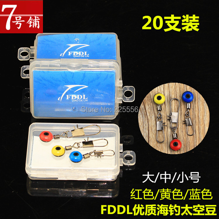 7 20 box pole belt connector space beans 8 word ring floating seat fishing floating seat fishing line(China (Mainland))