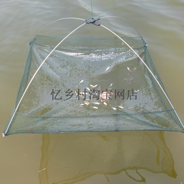 Fishing net for transport cage net fishing nets shrimp for Small fishing net