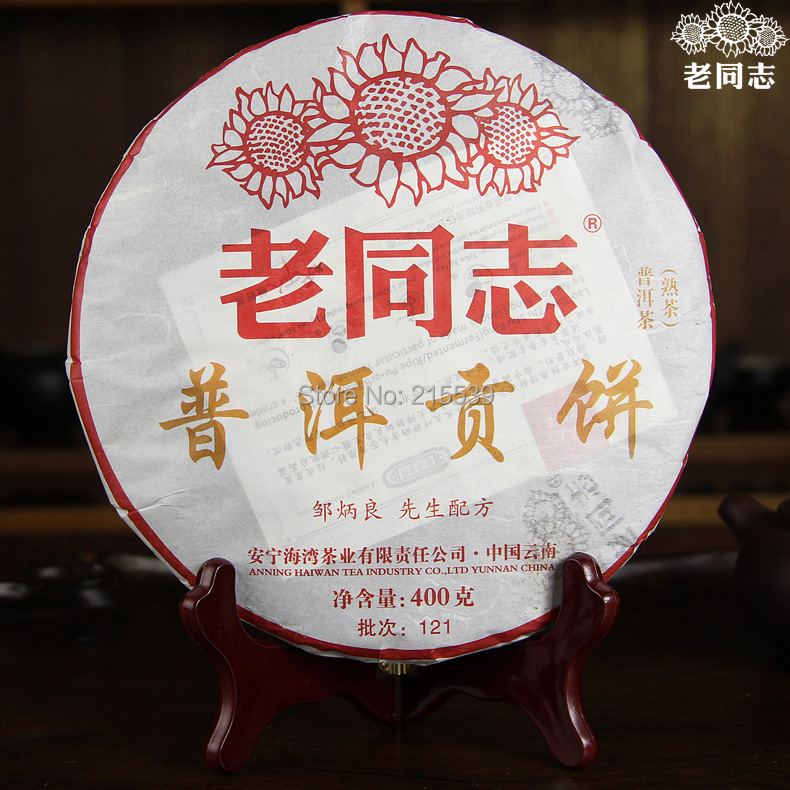 [GRANDNESS] 2012 yr 121 GONG BING Royal Puer  Yunnan Haiwan Old Comrade * Laotongzhi Ripe Pu-erh Puer Pu Erh Tea cake 400g<br><br>Aliexpress