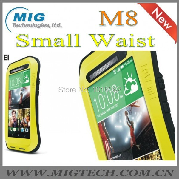 Free shipping 20pcs/lot Love Mei Small Waist Defender For HTC one M8 case, Phone case with packaging M8 case(China (Mainland))