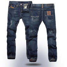 Free shipping 2016 fashion cotton straight Thin models Europe and America men jeans classic newdenim jeans young long jeans men(China (Mainland))