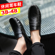 Buy 2017 Black Wedding Party Dress Loafers Men Genuine Leather Men Fashion Outdoor Casual Shoes Slip Men's Flat Big Size 46 47 48 for $45.90 in AliExpress store