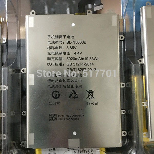 Free shipping high quality mobile phone battery BL-N5000B for Gionee M5 plus GN8001 with good quality and best price