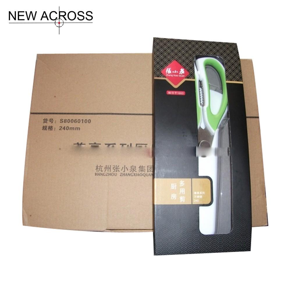 Buy Gohide 1pcs Kitchen Tool Scissors No.S80060100 Series Kitchen Multi-Purpose Scissors 240mm Belt Green Plastic Handle Scissors cheap