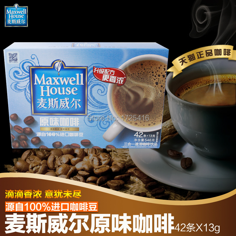 Kafu Mai Boswell loaded triple instant coffee flavor coffee free shipping