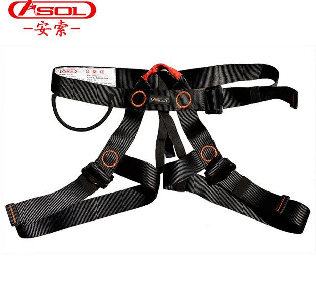 ASOL Safety Belt Climbing Hiking Safety Harness half body belt(China (Mainland))