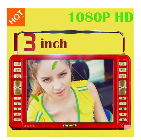 Hot sale in Russia 13inch Mini Portable TV Radio E-book picture playback with Speaker and Earphone keyboard Lock/Sleep function(China (Mainland))