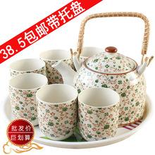 Jingdezhen ceramic 7 set tea set green tea cup teapot gift