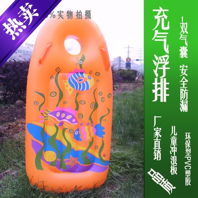 Thickening leak-proof child floating row water toys surf board flutterboard kickboard bunts inflatable boat