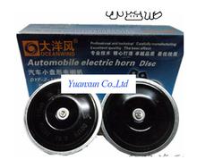 Wind 12V car small-type warning siren electronic waterproof super loud speaker dual tone