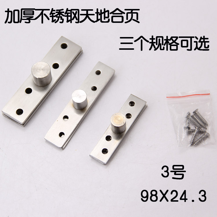 360 stainless steel doors and down the shaft axis hinge locating gates of heaven and earth axis rotation axis hidden hinge on th<br><br>Aliexpress