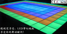 Show floor tiles LED floor tiles show Easy installation and easy to move LED dream floor(China (Mainland))