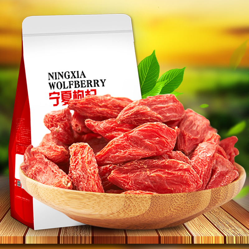 250g ningxia goji berries Super Dried Goji berries,  natural organic China the goji berry For Weight Loss free shipping<br><br>Aliexpress