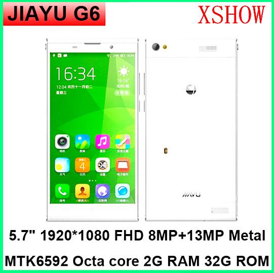 Original JIAYU G6 Octa Core MT6592 Android 4.2 5.7 FHD 1920*1080 1/2G 16/32GB WCDMA 3G 13MP NFC OTG GPS Metal Body Mobile Phone(China (Mainland))