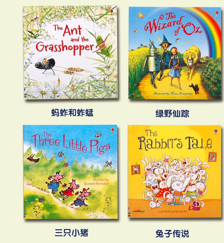 The classic fairy tale picture books in English(The three little pigs / locusts and grasshoppers / oz / Rabbit Story)(China (Mainland))