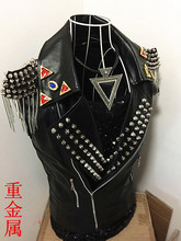 discount mens males punk Rock nightclub singer DJ DS tassel  Epaulet stage costumes Metal rivet leather motorcycle vest jacket(China (Mainland))