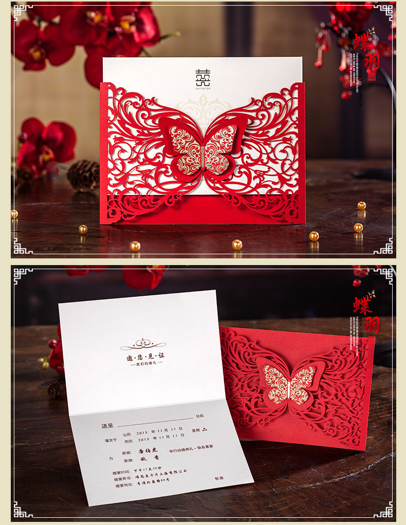 Laser cut Invitation Cards,Chinese Red 3D Butterfly Wedding ...