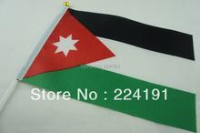 wholesale jordan factory