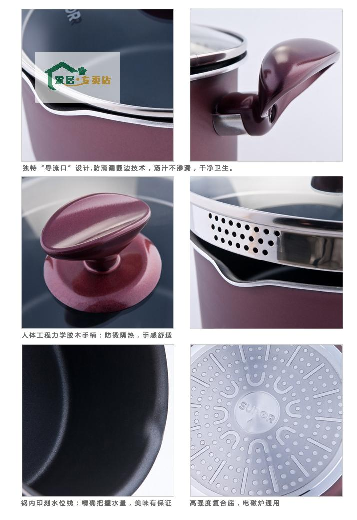 Buy Hot-selling non-stick milk pot subor pt16k1 small soup pot small sauceboxes paring knife cheap