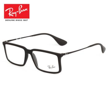 eyeglasses online ray ban 3htv  ray ban eyeglasses frames for women for 2015