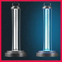 Di alta qualità a casa-usato 38 w/60 w lampada uv di sterilizzazione(China (Mainland))