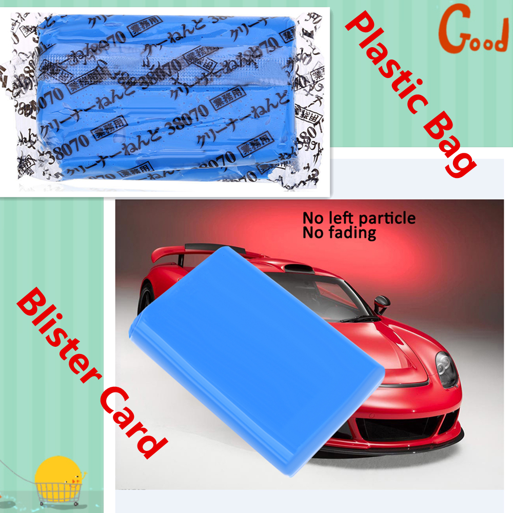 188g Solid Car Washing Clay Auto Cars Efficient Washing Mud Bar Auto Detailing Cleaner Car Washer Blue Vehicle Clay Cleaning(China (Mainland))
