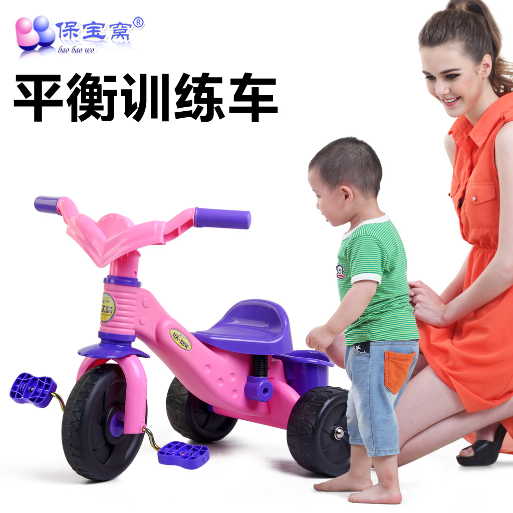 Toys For Ages 1 2 : Toy tricycle bike buggiest baby bicycle years