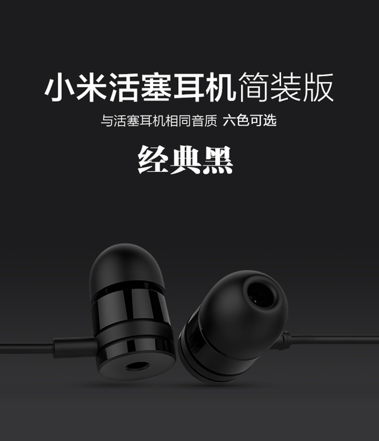 High Quality In-Ear Wired Super Bass Earphone Headset With MIC&Remote Stereo Earbuds for iPhone HTC Samsung MP3 PAD
