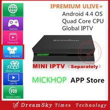 2016 Original Amlogic S805 Ipremium ulive + IPTV caja Android 4.4 Quad Core VOD canales para adultos soporte Global IPTV Forever Free