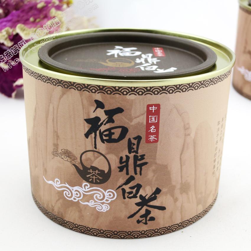 Free Shipping In stock Chinese White Tea Top Grade 2013yr Fujian Fuding White Peony Tea 50g