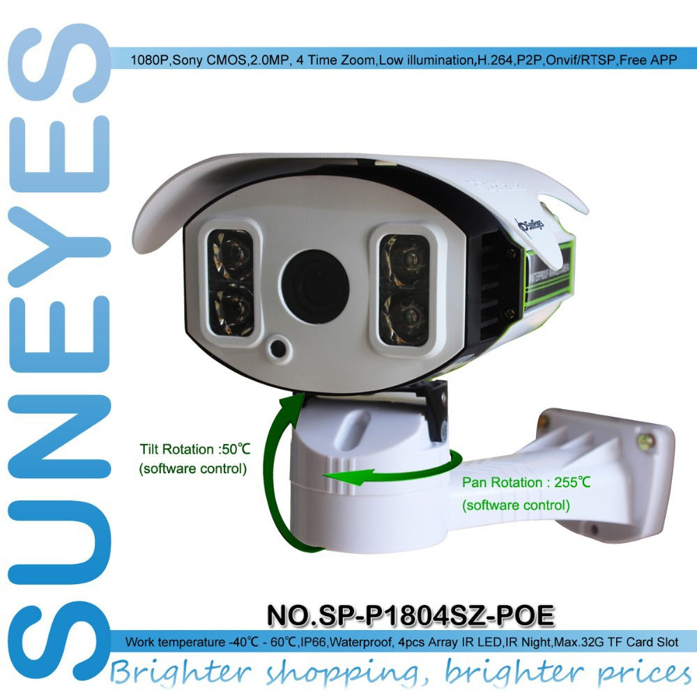 SunEyes SP-P1804SZ-POE 2.0MP Full HD POE IP Camera 1080P Outdoor Waterproof IP66 PTZ Pan/Tilt/Zoom Control by Software(China (Mainland))
