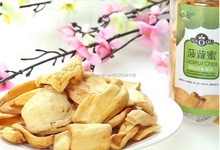 Fruit and vegetable dried fruit fresh dried fruit fried jackfruit snacks food