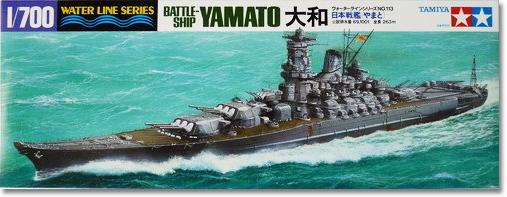 Tamiya 31113 IJN Japanese Battleship YAMATO 1/700 scale kit(China (Mainland))