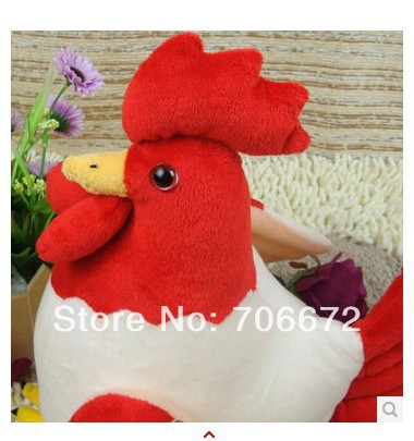 Stuffed animal lovely cock doll chick plush Toy 45cm x 40cm gift toy wt3647<br><br>Aliexpress