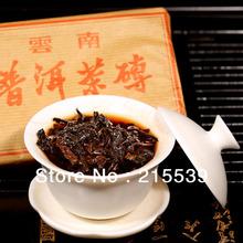 GRANDNESS High Quality 2006 yr Premium Chinese Yunnan aged pu erh tea brick Pu er