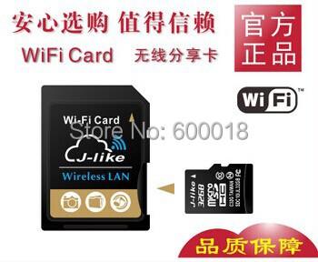 Brand J-Like 2014 new Flashair WiFi SD SDHC Card / WiFi SD Memory Card 8GB 16GB 32GB Class 10 For Canon Nikon Sony DSLR Free<br><br>Aliexpress