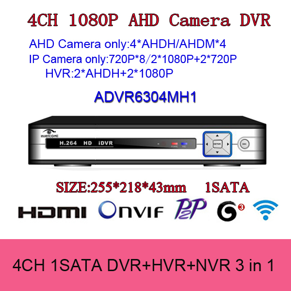 CCTV Security 4CH 8CH AHD DVR 1080P Digital Video Recorder AHDH / AHDM Network Monitor DVR Recorder P2P / CMS / Smartphone View(China (Mainland))