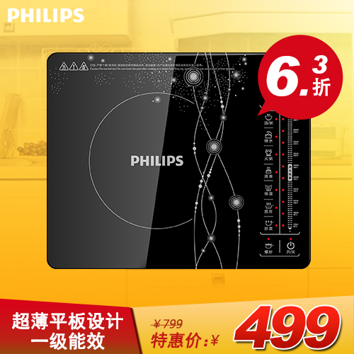 good / good HD4992 thin flat energy efficiency level cooker cooking a variety of intelligent menu(China (Mainland))