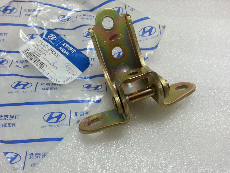 Free shipping, Beijing modern pure modern qianmen hinge for new elantra front door hinge(China (Mainland))